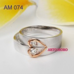 cincin kawin am74